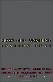 Holy Bible : From the Ancient Eastern Text