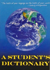 A Student's Dictionary & Gazeteer (18th Edition)