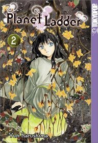 Planet Ladder (Volume 2)
