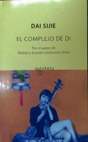 El Complejo De Di (Narrativa) (Spanish Edition)