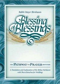 PATHWAY TO PRAYER BENCHER, Hardcover