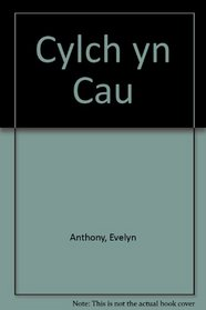Cylch Yn Cau