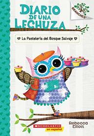 Diario de una lechuza #7: La Pasteler�a del Bosque Salvaje (The Wildwood Bakery): Un libro de la serie Branches (Spanish Edition)