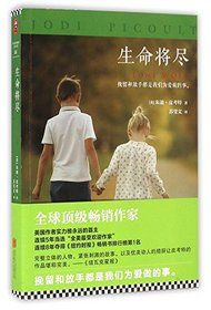 Lone Wolf (Chinese Edition)