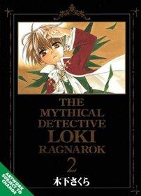 Mythical Detective Loki Ragnarok Volume 2 (Mythical Detective Loki Ragnarok)