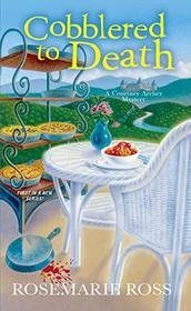 Cobblered to Death (A Courtney Archer Mystery)