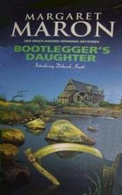 Bootlegger's Daughter (Judge Deborah Knott, Bk 1)
