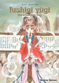 The Art of Fushigi Yugi