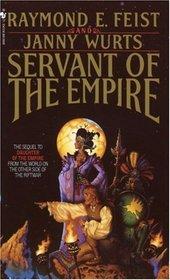 Servant of the Empire (Empire, Bk 2)
