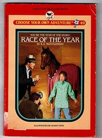 Race of the Year (Change Your Own Adventure Skylark, No 49)