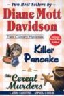 Killer Pancake / The Cereal Murders (Goldy Schulz) (Audio Cassette) (Abridged)