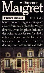 L Ombre Chinoise (Presses-Pocket) (French Edition)