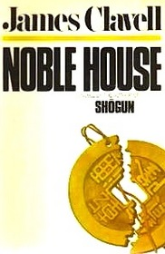 Noble House, Volume 2