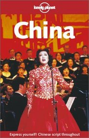 Lonely Planet China (Lonely Planet China)