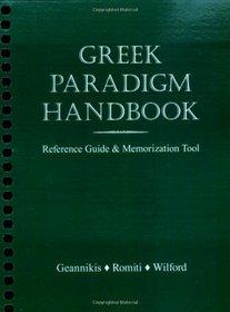Greek Paradigm Handbook