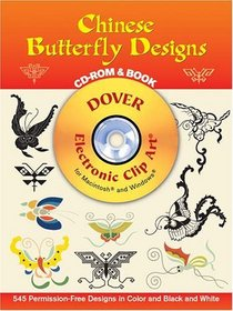Chinese Butterfly Designs (Dover Electronic Clip Art)