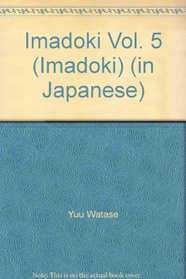 Imadoki, Vol 5 (Japanese)