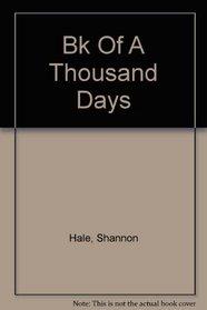 Bk Of A Thousand Days (Korean Edition)