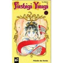 Fushigi Yuugi 06.