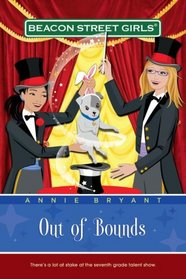 Out of Bounds (Beacon Street Girls #4)