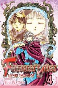 Genbu Kaiden Volume 4: v. 4 (Manga)