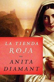 La tienda roja (Spanish Edition)