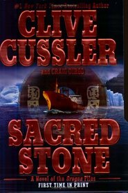 Sacred Stone (Oregon Files, Bk 2)