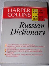 Harpercollins Russian Dictionary: Russian English English Russian
