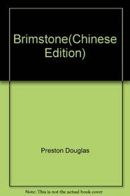 Brimstone - Chinese Edition