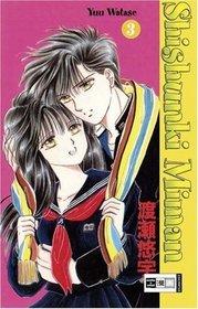 Shishunki Miman 03