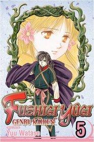 Genbu Kaiden Volume 5: v. 5 (Manga)