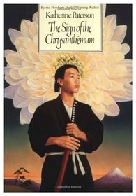 Sign of the Chrysanthemum