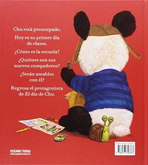 El primer d�a de escuela de Chu (Spanish Edition)
