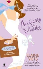 Accessory to Murder (Josie Marcus, Mystery Shopper, Bk 3)