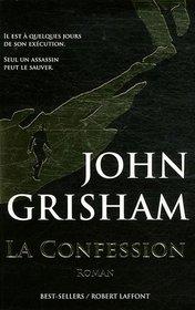 La Confession (The Confession) (French Edition)