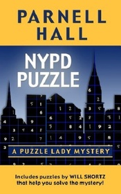 NYPD Puzzle (Puzzle Lady, Bk 15) (Large Print)