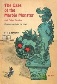 The Case of the Marble Monster and Other Stories