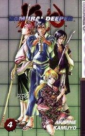 Samurai Deeper Kyo, Book 4