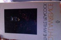 The White Peacock (Twentieth Century Classics)