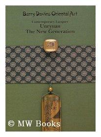 Unryuan The New Generation: Contemporary Lacquer