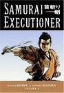 Samurai Executioner Volume 4 (Samurai Executioner)