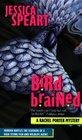 Bird Brained (Rachel Porter Mysteries)