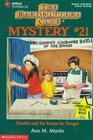Claudia and the Recipe for Danger (Baby-Sitters Club Mystery)