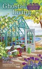 Ghostal Living (Hamptons Home & Garden, Bk 3)