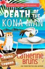 Death of the Kona Man A Carrie Jorgenson Aloha Lagoon Mystery