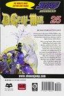 DGray-man Vol 25