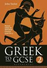 Greek to GCSE Part 2 Revised edition for OCR GCSE Classical Greek