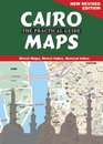 Cairo: The Practical Guide Maps: New Revised Edition
