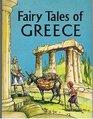 Fairy Tales of Greece