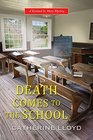 Death Comes to the School (Kurland St. Mary, Bk 5)